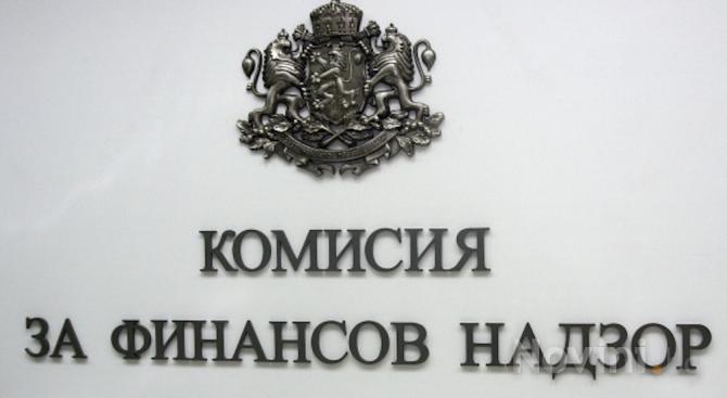 """КФН отне лиценза на застрахователна компания """"ЗК Юроамерикан"""""""