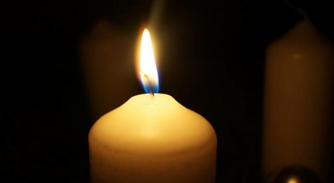 Почина преподавателят доц. д-р Мария Дееничина