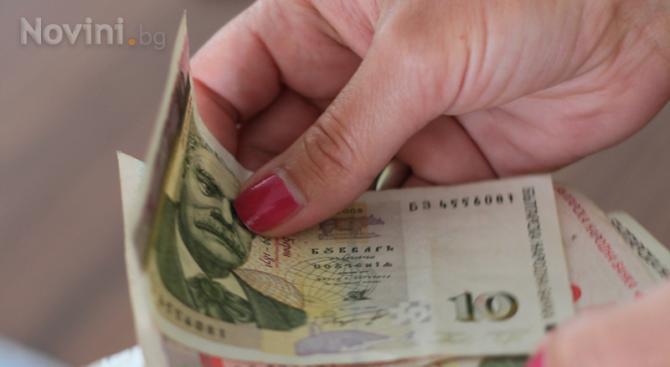 БНБ обясни в брошура правата ни при извършване на плащания в ЕС