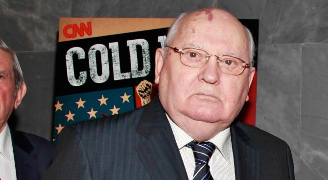 Михаил Горбачов: В болница съм