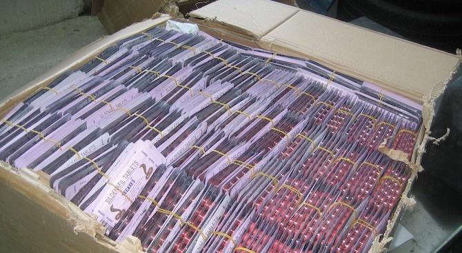 Заловиха близо 8 000 контрабандни лекарства за полова мощ на ГКПП Дунав мост - Видин