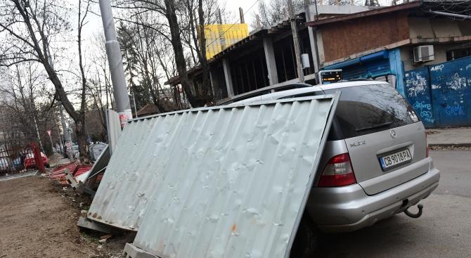 Вижте какво причини вятърът в София