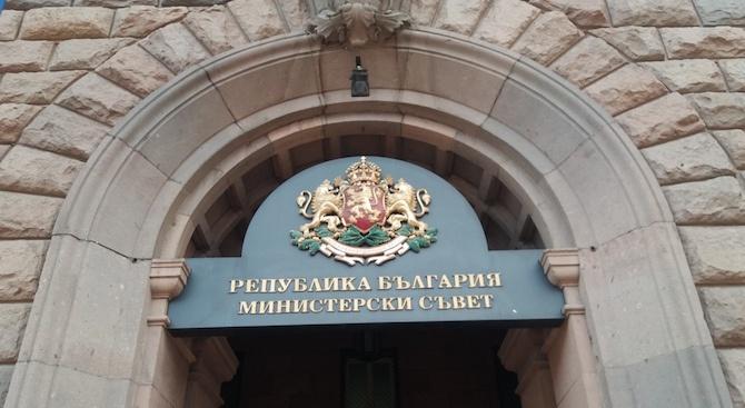 МС прие постановление за изпълнението на Бюджет 2020