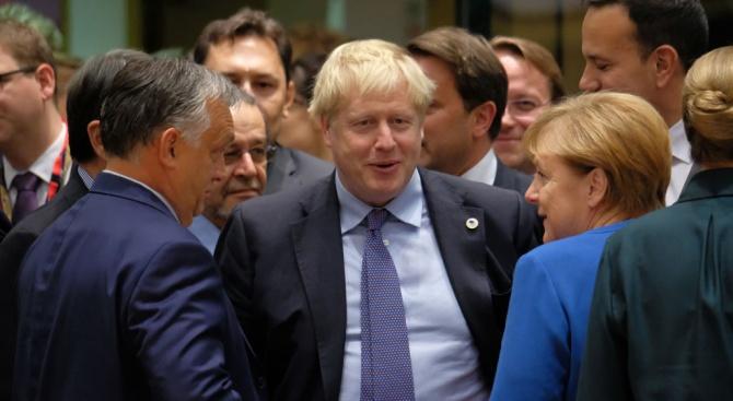 2020: Какво ще се случи с Европа?