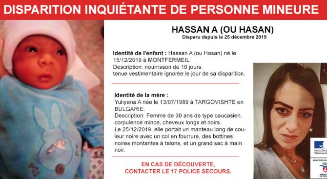 Откриха българката, избягала от болница в Париж