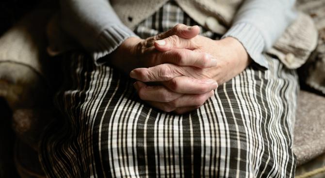 Прокуратурата във Велико Търново се захвана с Дома за хора с деменция в село Горско Косово