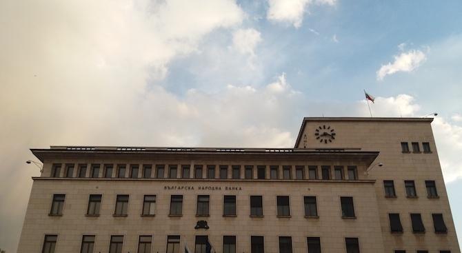 БНБ пусна монета в чест на Гео Милев