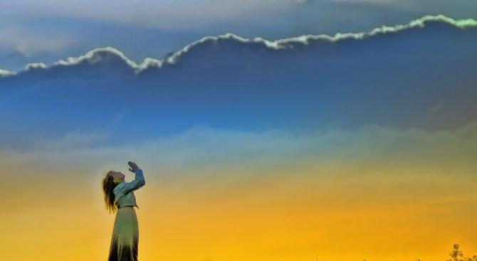 Денят, в който молитвите биват чути