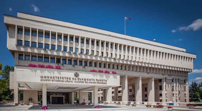 МВнР: Сърбия да спазва законите си по отношение на малцинствата