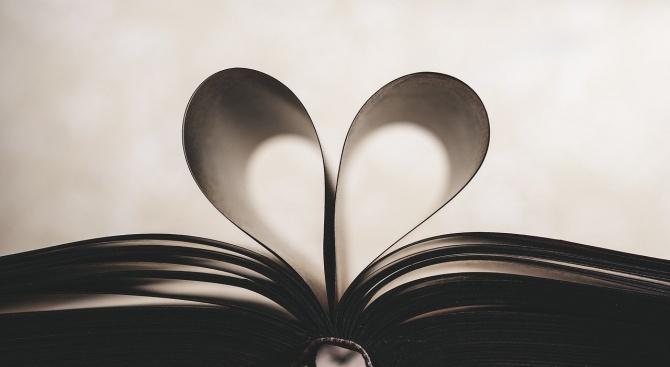 26% от българските деца изобщо не четат книги