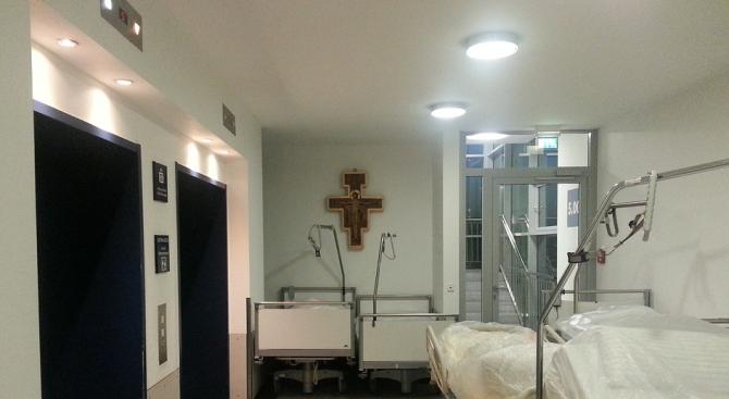 Закриват неврологията във Видин заради липса на лекари
