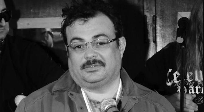 Спомен за Иван Ласкин