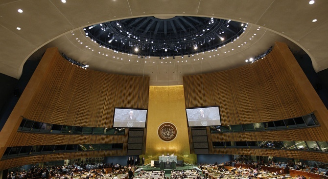 САЩ отказаха виза на иранския външен министър за среща в ООН