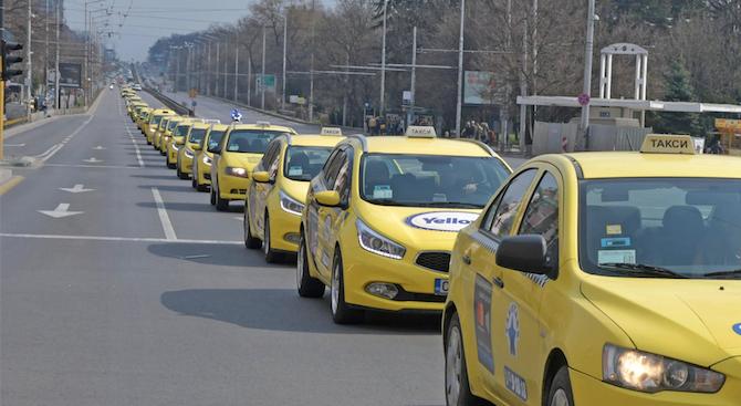 Такситата искат да возят клиенти за минимум лев за километър
