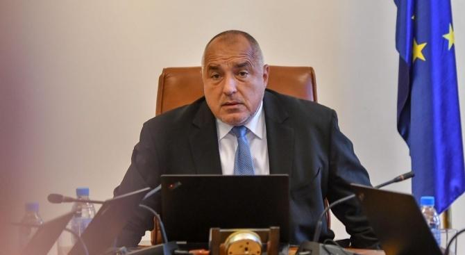 Ще вкара ли три гола утре Бойко Борисов в полза на България?