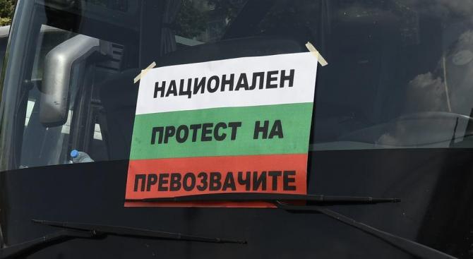 Превозвачите излизат на национален протест на 13 януари