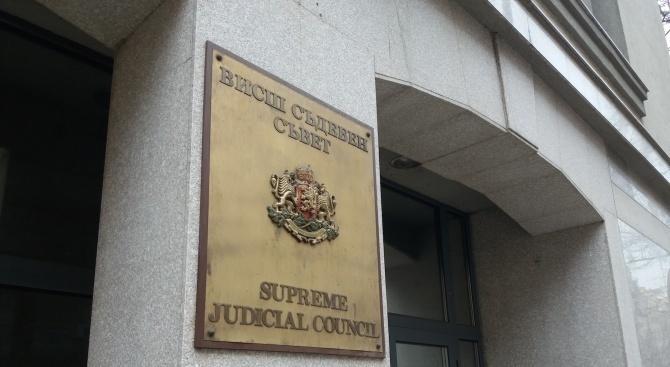 ВСС получи за управление държавен имот в Банкя