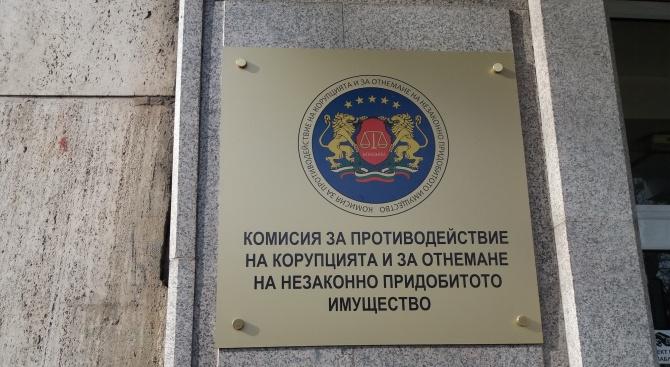 КПКОНПИ иска отнемане на незаконно имущество за над 2,7 млн. лева