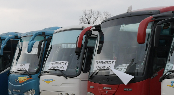 Автобусните превозвачи в Сливенско са в стачна готовност