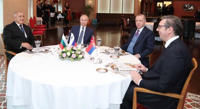 Борисов, Путин, Ердоган и Вучич проведоха официална вечеря