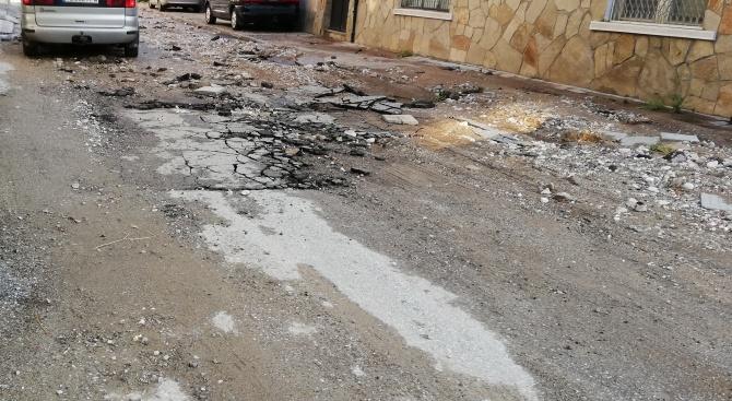 Започват улични ремонти в Асеновград
