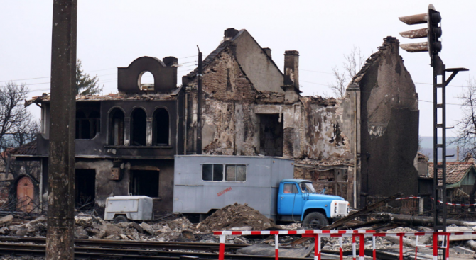Волтова дъгапредизвикала трагедиятав Хитрино?
