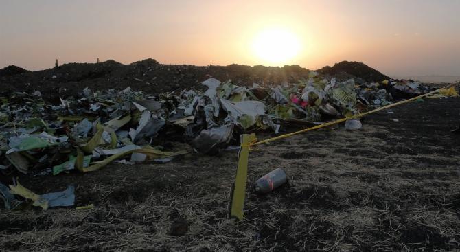 Иранските власти решили снощи да признаят вината си за свалянето на самолета