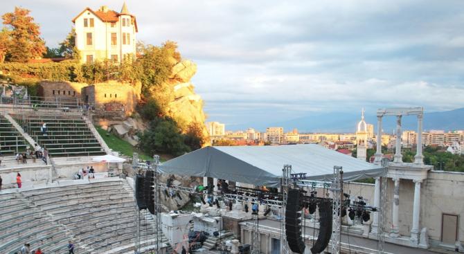 Пловдив предаде символично щафетата на Европейска столица на културата