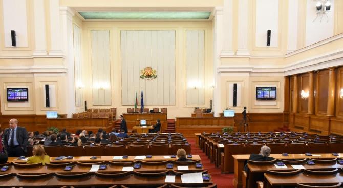 Колко депутати са наказани в парламента и за какво?