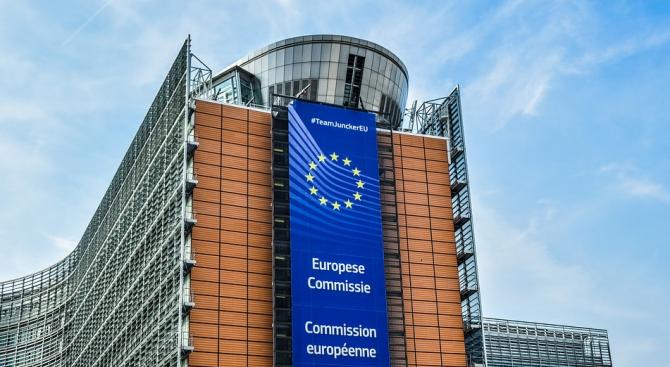 Еврокомисарите положиха клетва пред Съда на ЕС