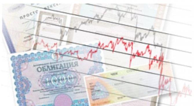 МФ пусна в обращение 5-годишни ДЦК при отрицателна доходност