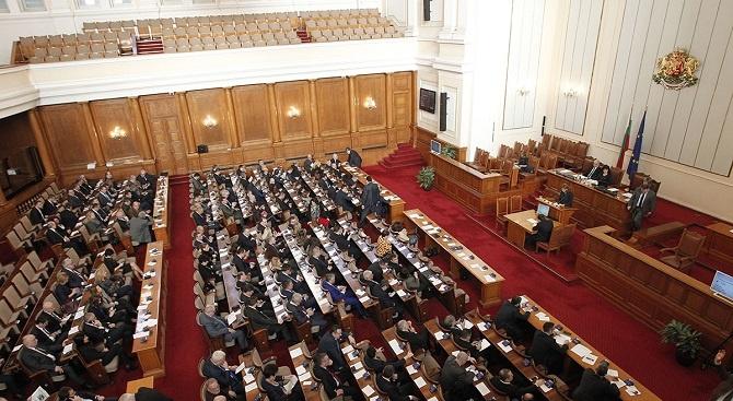 Откриват новата сесия на Народното събрание