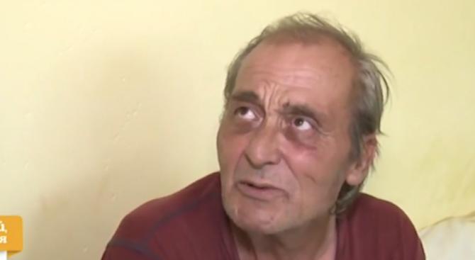 Бездомник живее в болницата в Бургас
