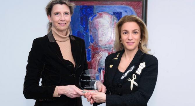 Пощенска банка бе удостоена с награда от Western Union за устойчив бизнес растеж
