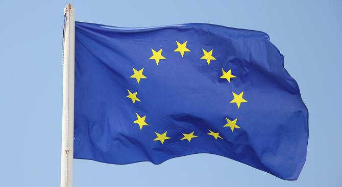 ЕС намалява значително предприсъединителната помощ за Турция