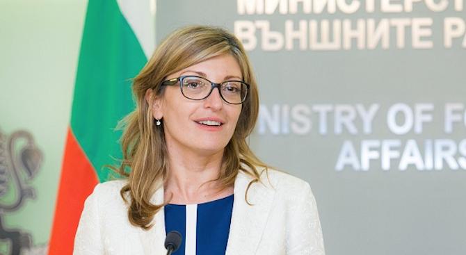 Захариева ще участва в срещата на външните министри на държавите-членки на Международния алианс за възпоминание на Холокоста в Брюксел