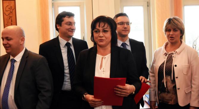 БСП внася мотивите по четвъртия вот на недоверие срещу властта