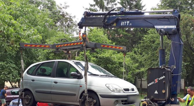 ЦГМ с нова СМС услуга за вдигнатите автомобили