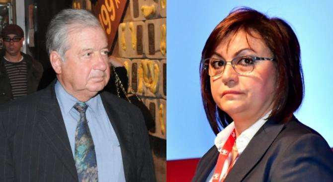 Нинова също изказа съболезнования за смъртта на Благовест Сендов