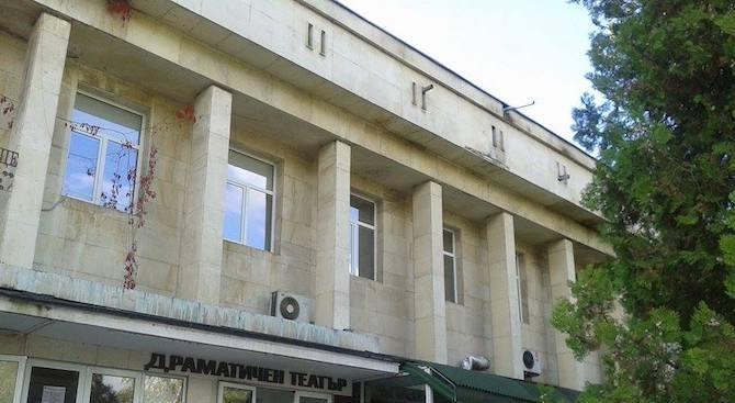 Предлагат Драматичният театър в Ловеч да носи името на Стефан Данаилов
