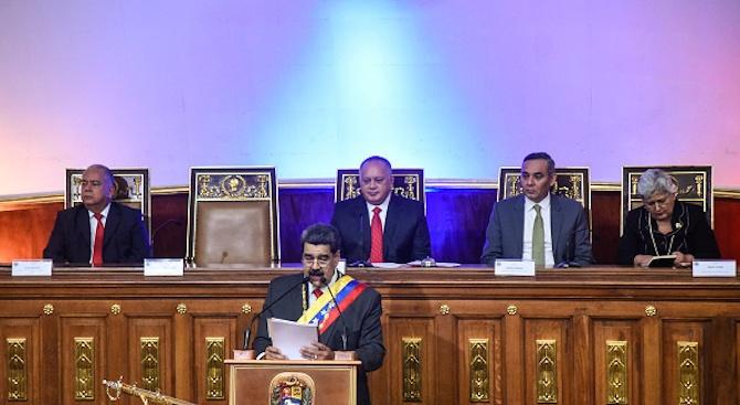 Колумбия и САЩ засилват натиска върху Венецуела