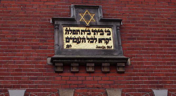 Вандали оскверниха паметник на жертви на Холокоста в Украйна