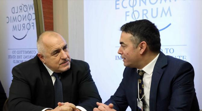 В Давос Борисов се видя и с външния министър на Северна Македония