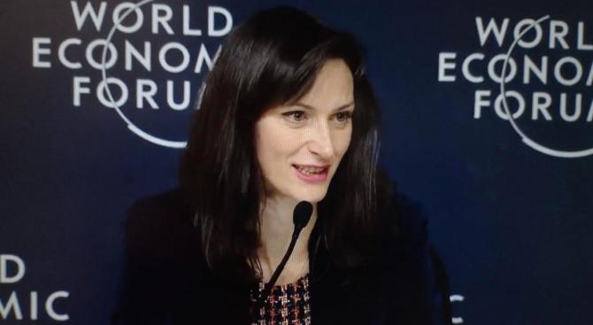 Мария Габриел в Давос: Образование, наука и бизнес заедно ще борят климатичните промени