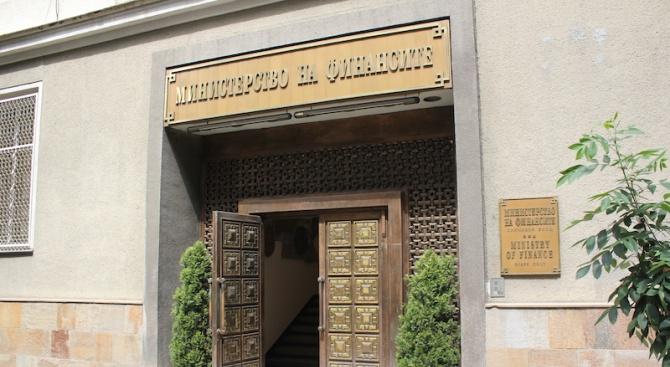 Министерството на финансите предлага да се създаде Национална агенция по хазарта