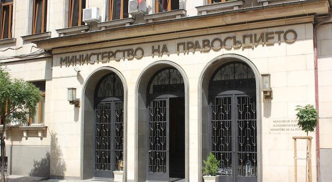 Определени са НПО-тата, които ще участват в Съвета по съдебна реформа