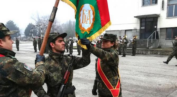 Новоназначени военнослужещи в Сухопътните войски положиха клетва