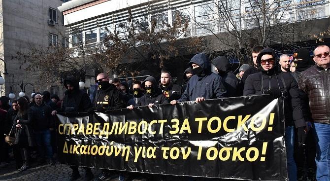 """Фенове на """"Ботев"""" на протест пред посолството на Гърция"""