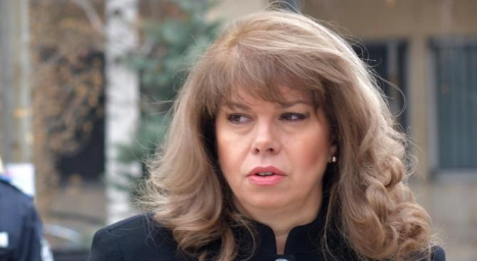 Илияна Йотова: Никой не може да ме убеди, че месеци наред никой не е забелязал какво става с язовир Студена