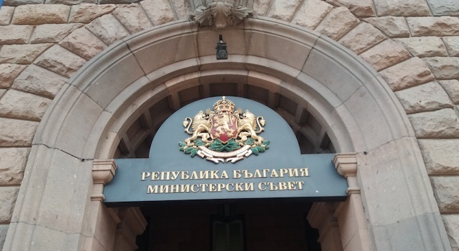 МС ще направи промени в Националния механизъм за мониторинг на борбата с корупцията
